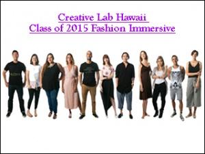 Class of 2015 Fashion Immersive